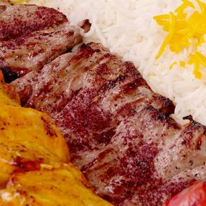Royal Leg Kebab